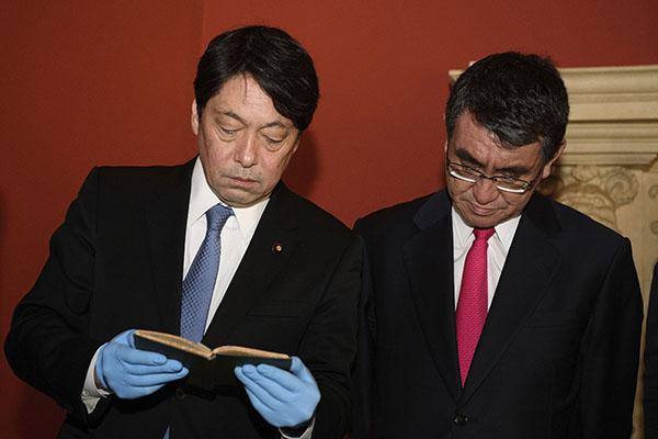 Defence Minister Itsunori Onodera