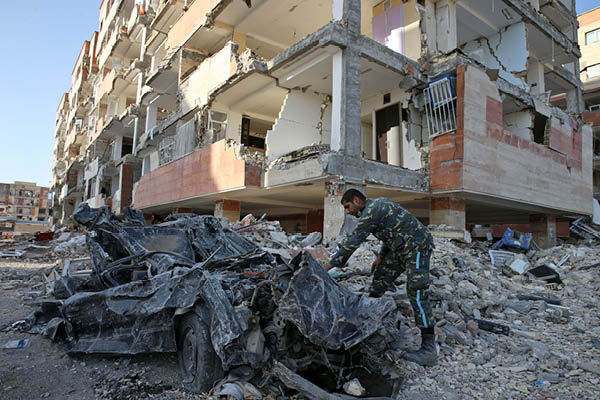 Iraq Earthquake