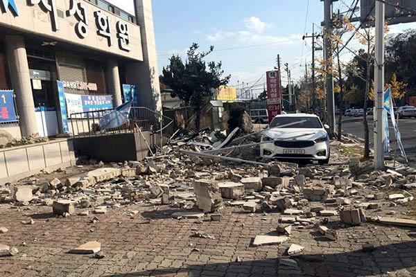 South Korea Earthquake