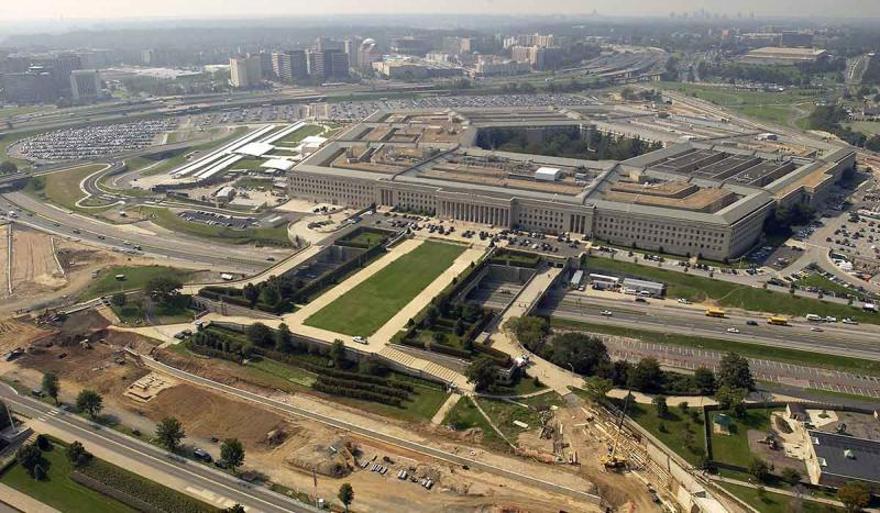 The world's largest office building, the Pentagon, was completed.